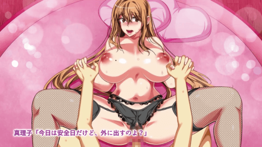 Hentai Step Sister Uncensored