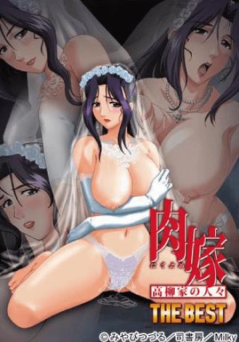 Mistreated Bride Sub Español Por Mega