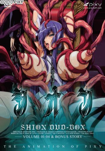Shion Hentai Stream