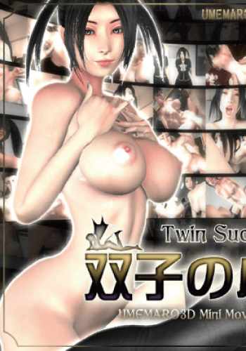 Twin Succubus